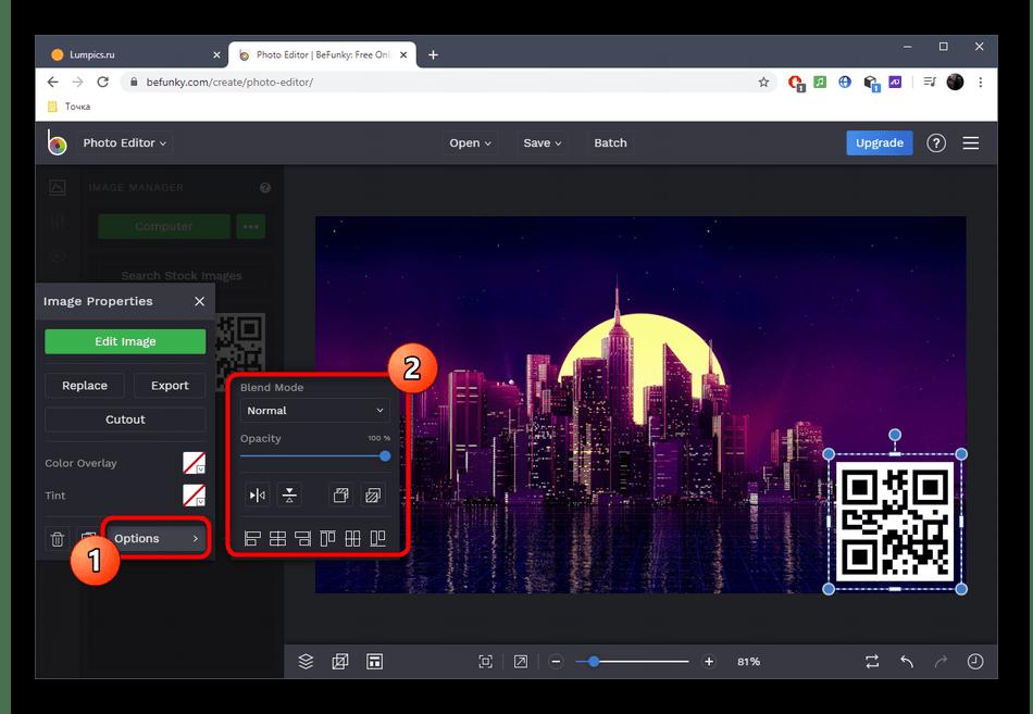 Настройка прозрачности логотипа на фото через онлайн-сервис BeFunky
