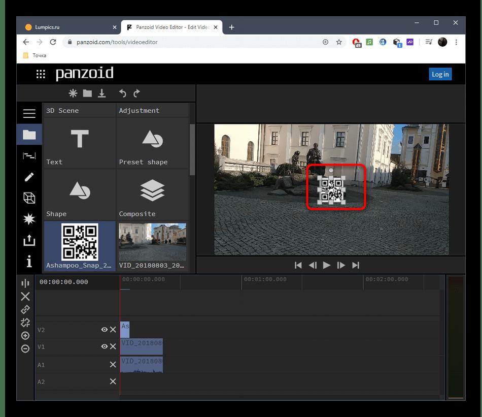 Настройка расположения картинки в видео через онлайн-сервис Panzoid