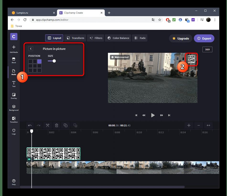 Настройка размера и расположения картинки на видео через онлайн-сервис Clipchamp Create
