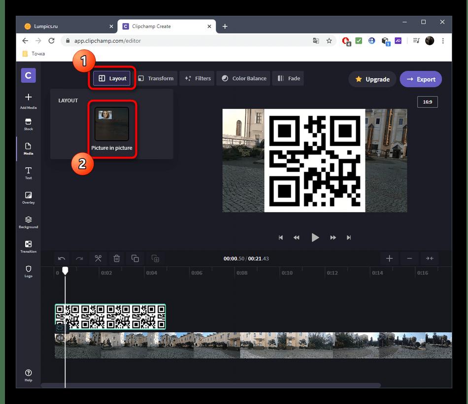 Настройка типа наложения картинки на видео через онлайн-сервис Clipchamp Create