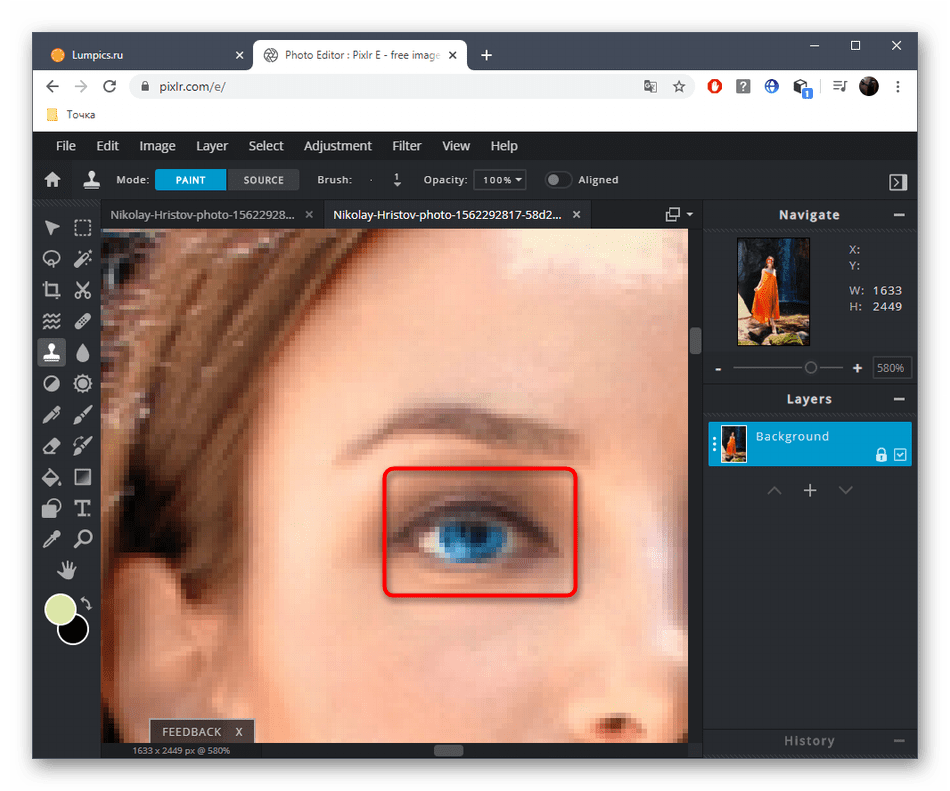 Настройка видимости области глаза перед изменением цвета в онлайн-сервисе PIXLR