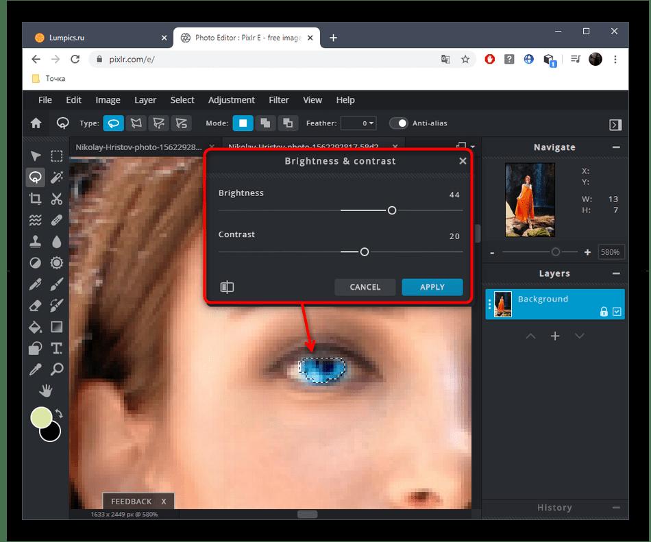 Настройка яркости и контраста глаз для изменения цвета через онлайн-сервис PIXLR