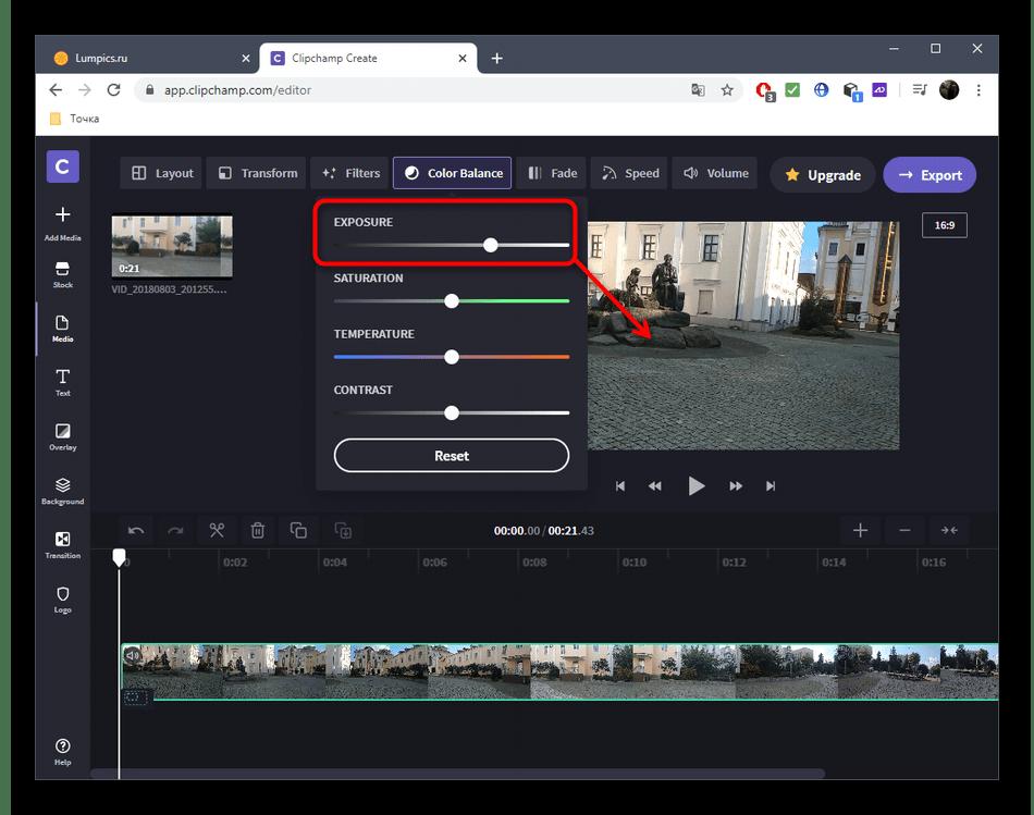Настройка яркости видео через онлайн-сервис Clipchamp