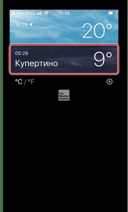 Новый населенный пункт добавлен в приложении Apple Погода на iPhone
