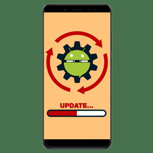 обновить android на xiaomi