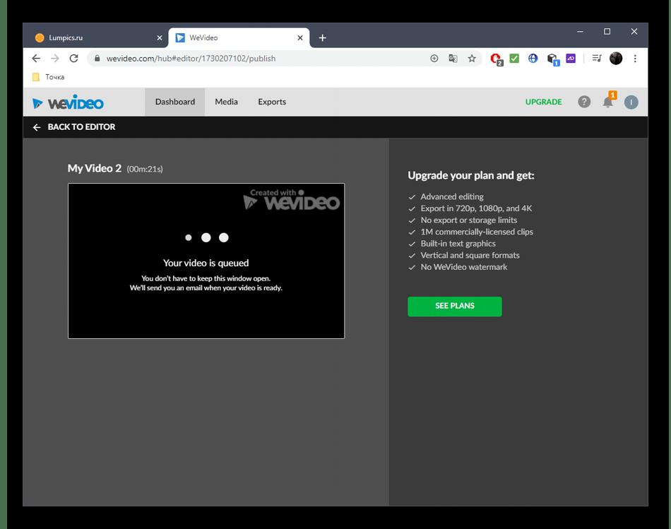 Обработка видео перед сохранением в онлайн-сервисе WeVideo