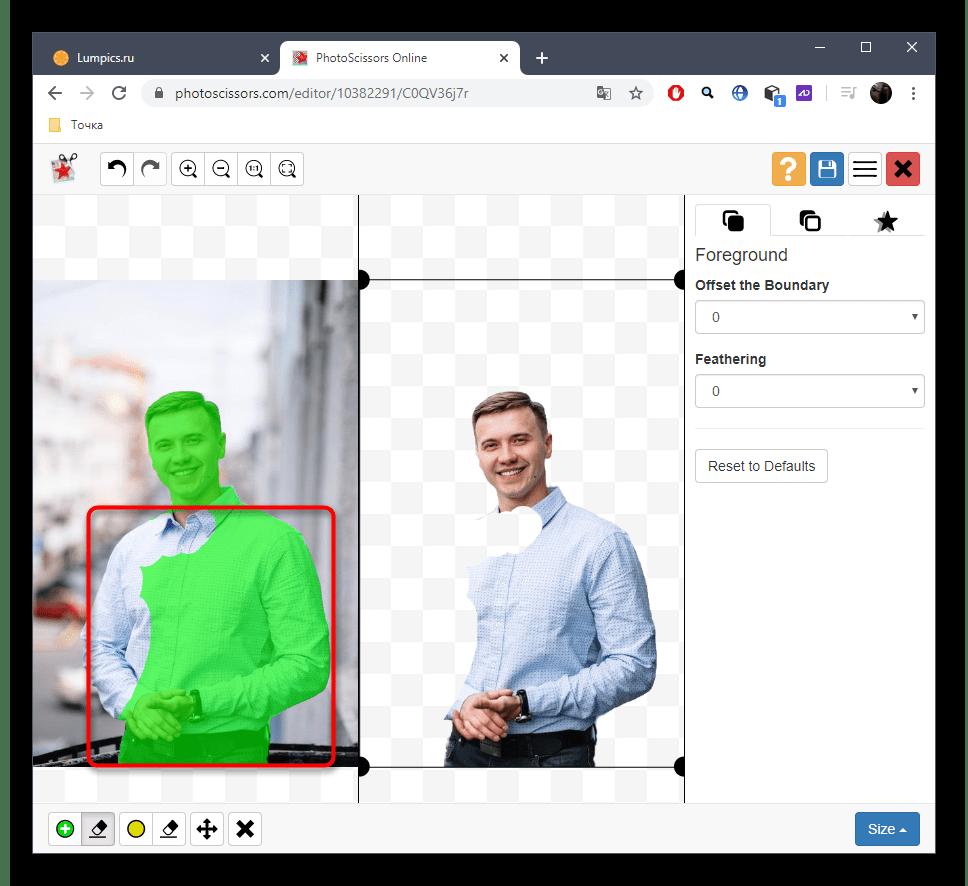 Обрезка ненужной части изображения при вырезании лица с фото в онлайн-сервисе PhotoScissors