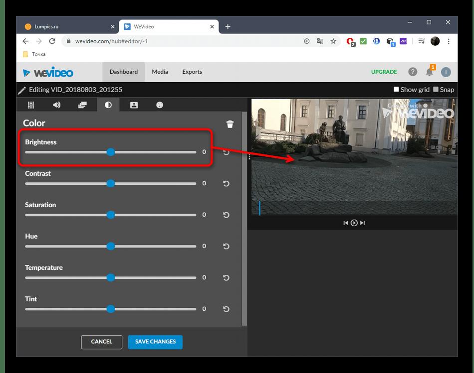 Осветление видео через онлайн-сервис WeVideo