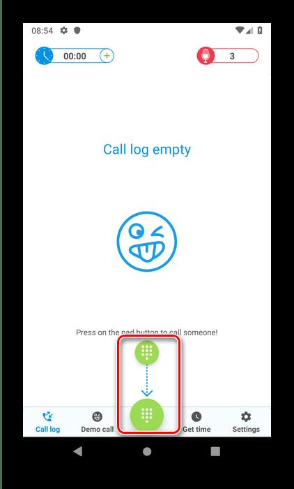 Открыть звонилку для изменения голоса при звонке посредством приложения Funcalls