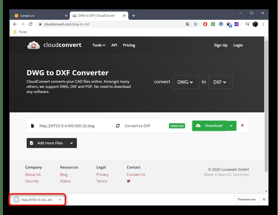 Открытие итогового файла после конвертирования DWG в DXF через онлайн-сервис CloudConvert