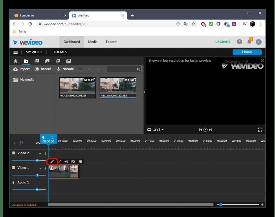 Открытие окна настроек видео для осветления через онлайн-сервис WeVideo