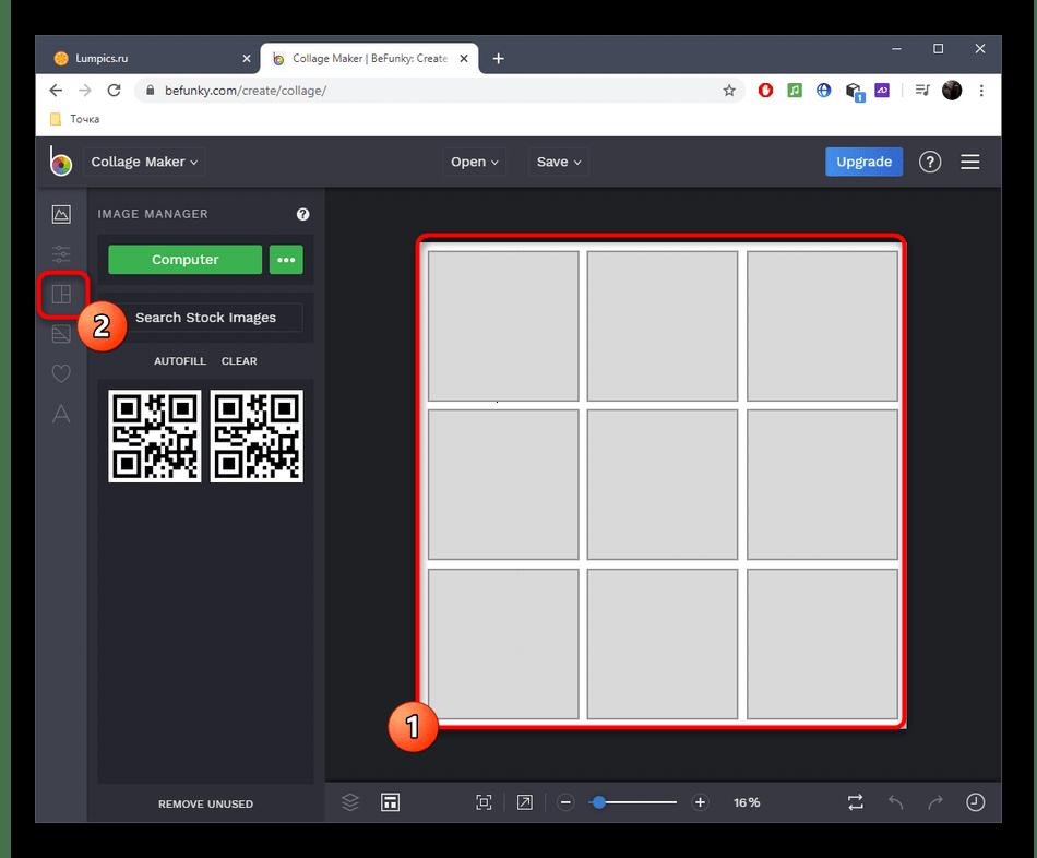 Ознакомление с шаблоном для создания коллажа через онлайн-сервис BeFunky