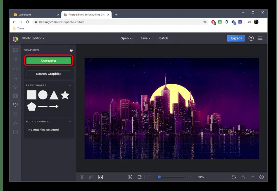 Переход к добавлению логотипа на фото через онлайн-сервис BeFunky