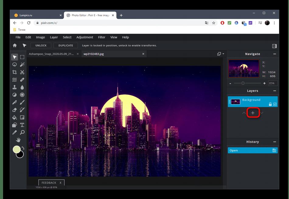 Переход к добавлению слоя для наложения логотипа на фото в PIXLR
