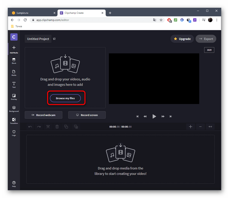 Переход к добавлению видео в онлайн-сервисе Clipchamp Create