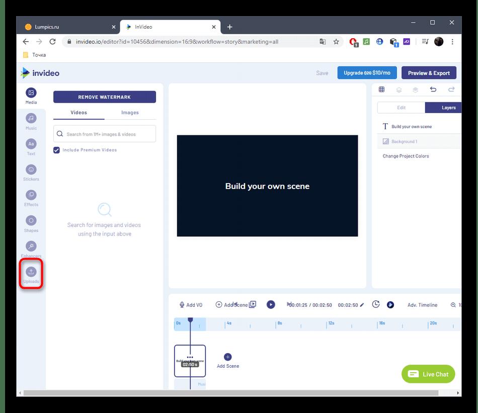 Переход к добавлению файлов для наложения картинки на видео в онлайн-сервисе InVideo