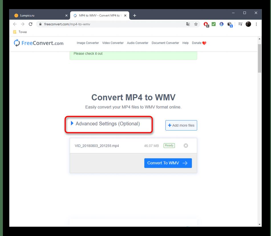 Переход к дополнительным настройкам перед конвертированием MP4 в WMV через онлайн-сервис FreeConvert