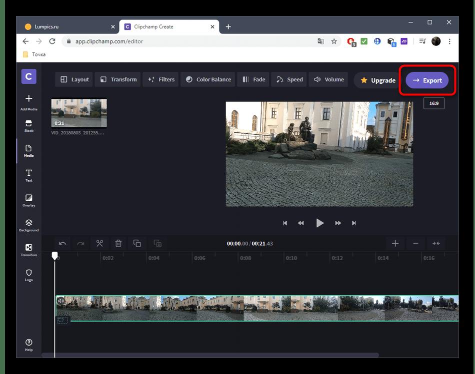 Переход к экспорту видео после настройки в онлайн-сервисе Clipchamp