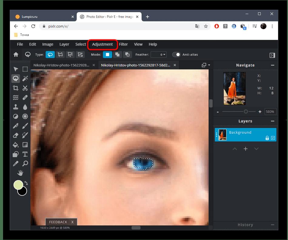Переход к инструментам для изменения цвета глаз через онлайн-сервис PIXLR