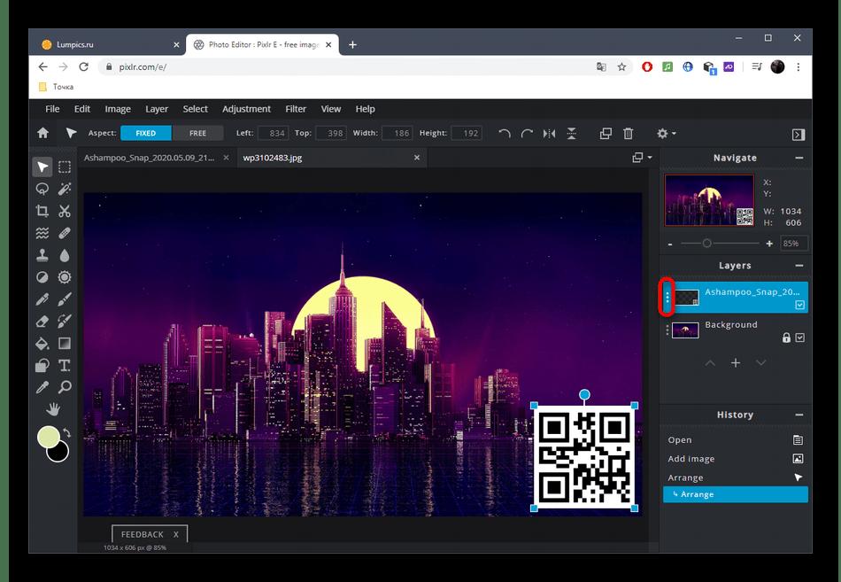 Переход к настройкам логотипа через онлайн-сервис PIXLR