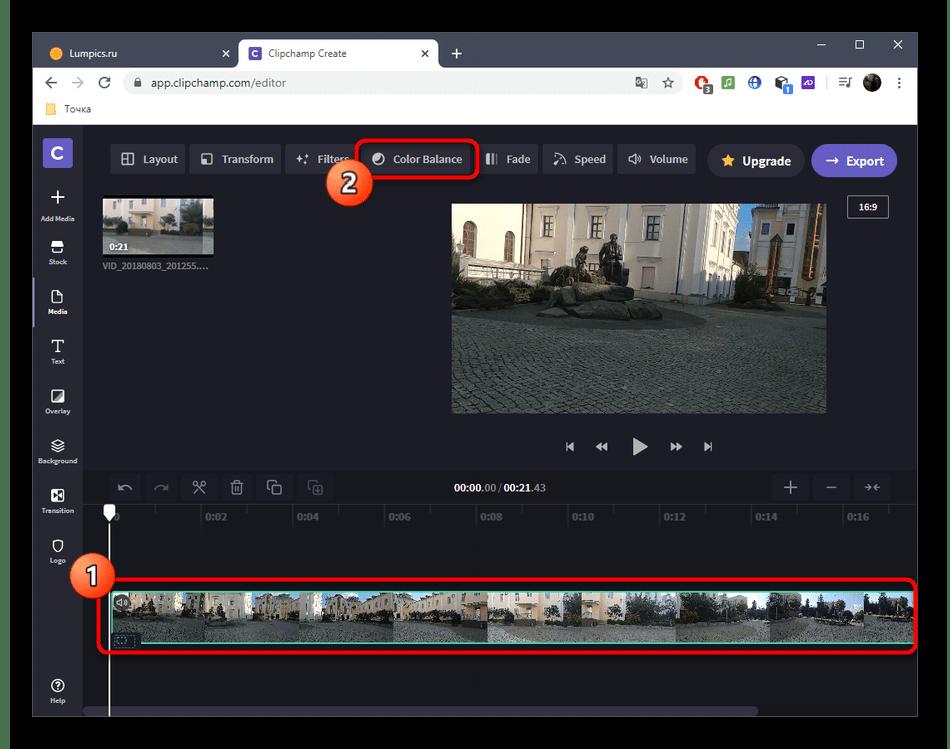 Переход к настройкам видео для осветления через онлайн-сервис Clipchamp