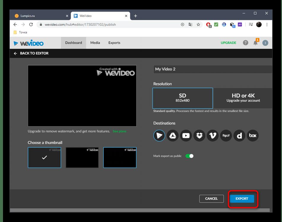 Переход к обработке видео для сохранения через онлайн-сервис WeVideo