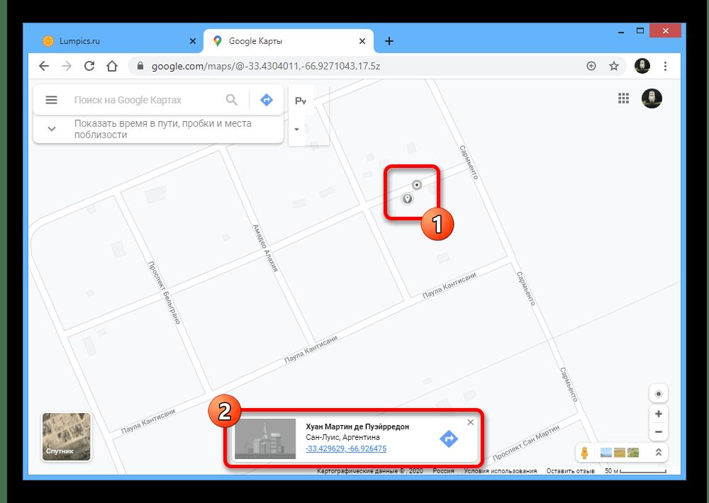 Переход к подробной информации о месте на веб-сайте сервиса Google Maps