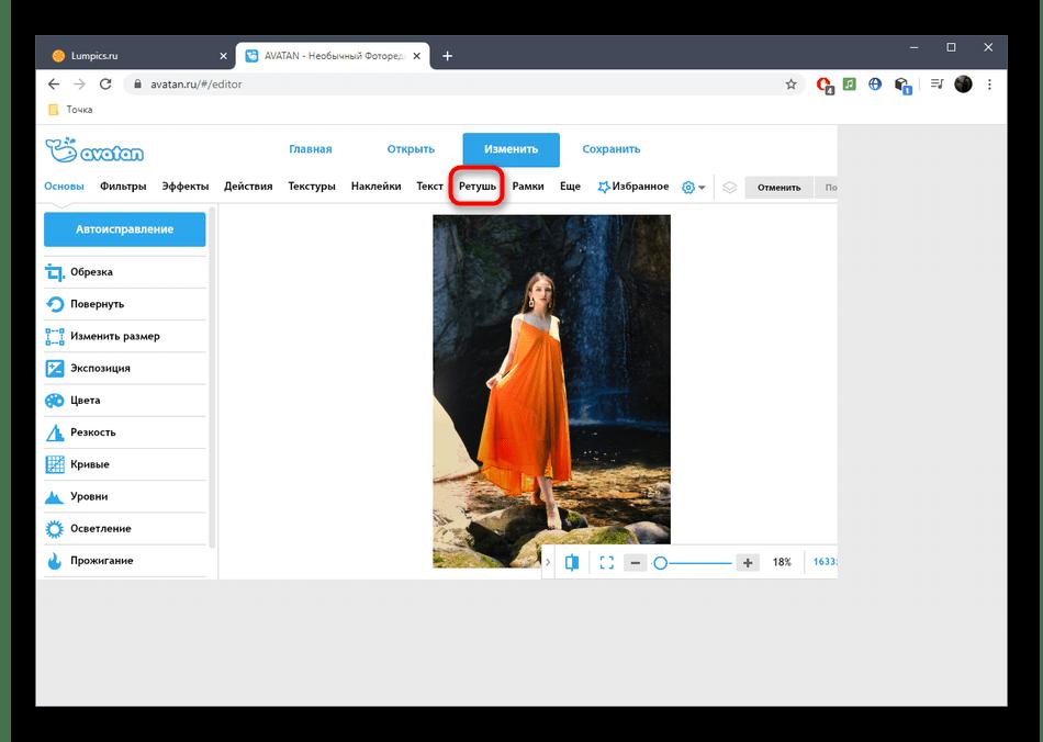 Переход к просмотру доступных инструментов для редактирования в онлайн-сервисе Avatan
