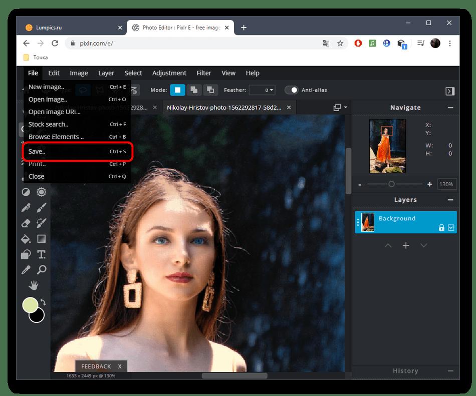 Переход к сохранению фотографии после изменения цвета глаз в онлайн-сервисе PIXLR