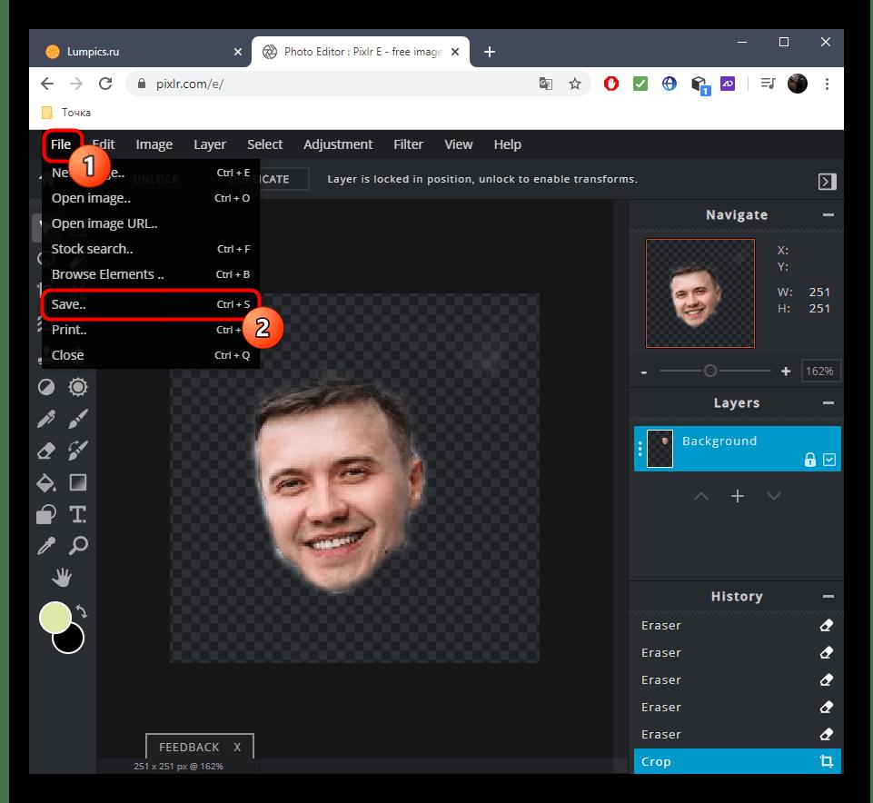 Переход к сохранению изображения после окончания обработки лица в PIXLR