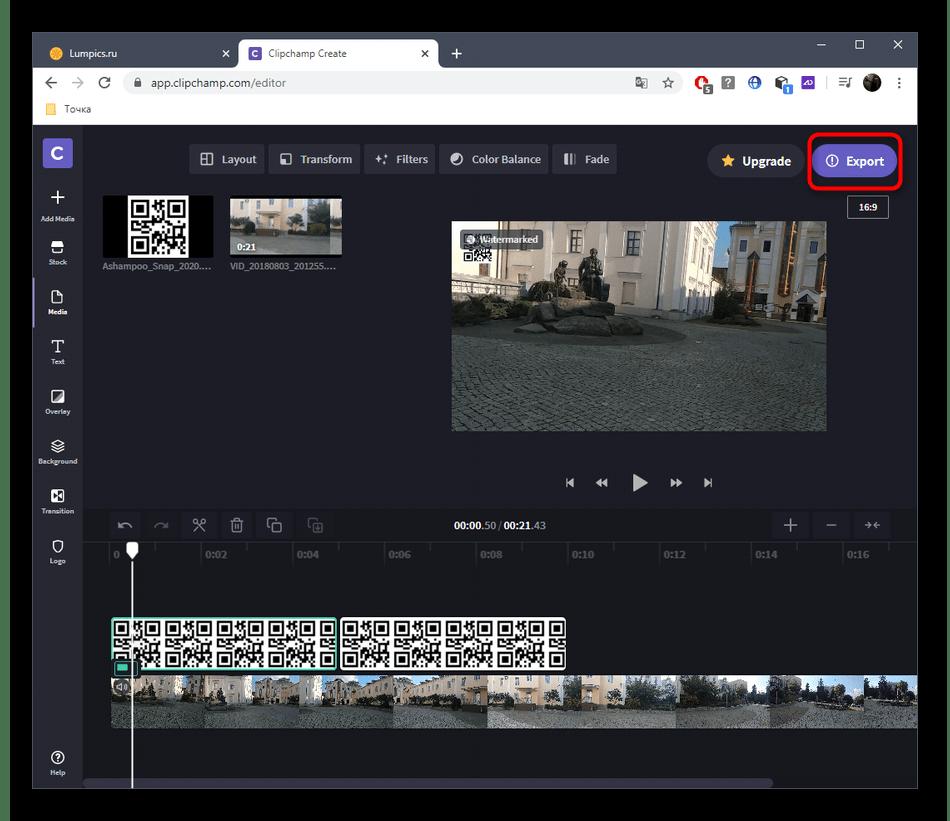 Переход к сохранению видео через онлайн-сервис Clipchamp Create