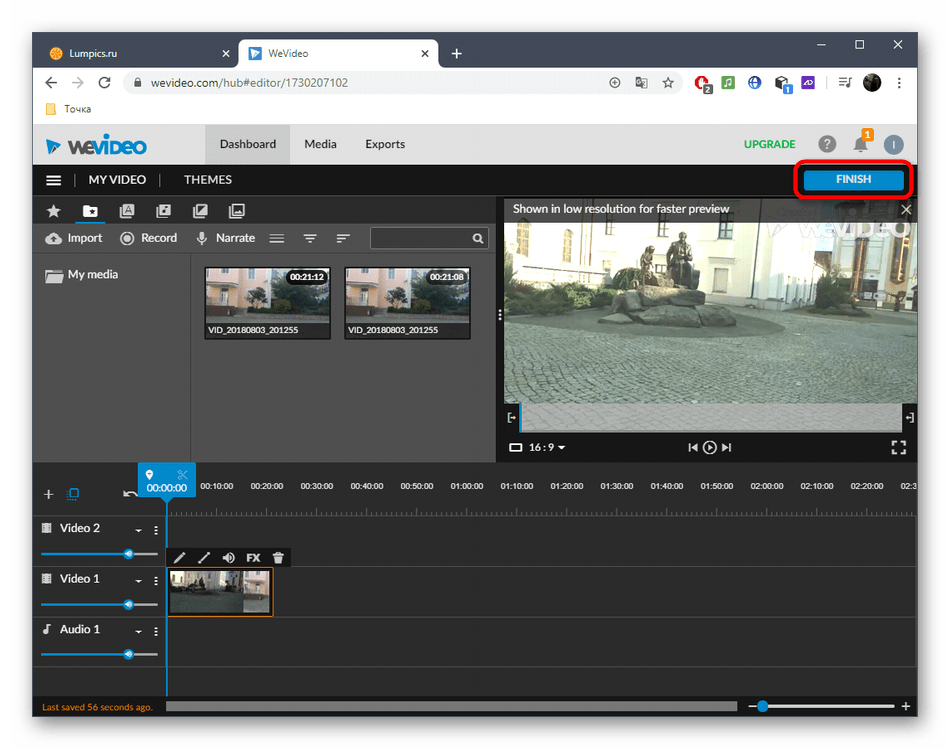 Переход к сохранению видео после осветления в онлайн-сервисе WeVideo