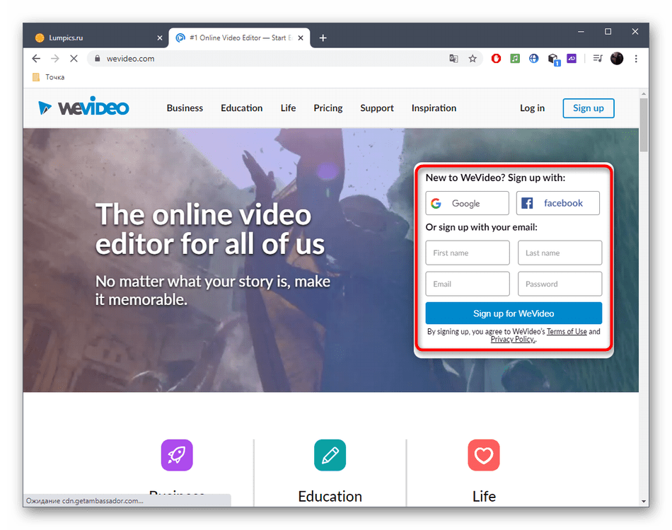 Переход к созданию проекта для осветления видео через онлайн-сервис WeVideo