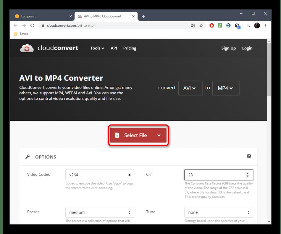 Переход к выбору файла для конвертирования AVI в MP4 через онлайн-сервис CloudConvert