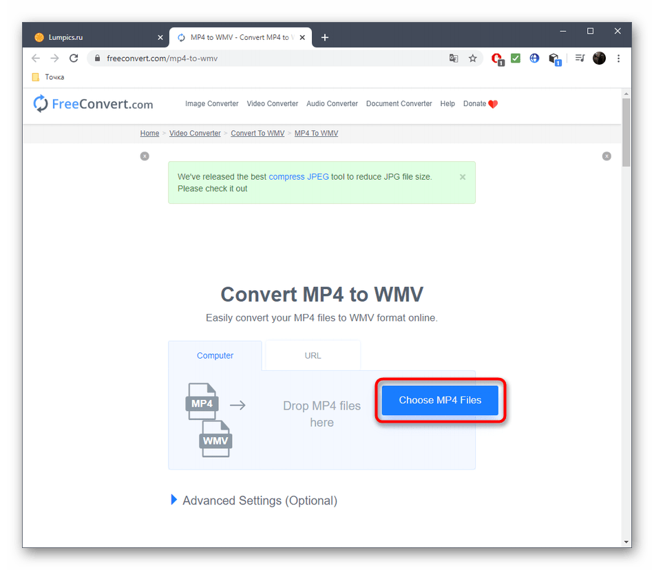 Переход к выбору файла для конвертирования MP4 в WMV через онлайн-сервис FreeConvert
