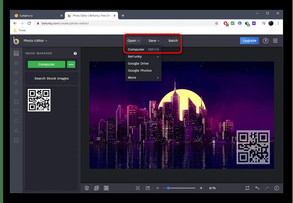 Переход к выбору файлов для нанесения логотипа на фото через онлайн-сервис BeFunky