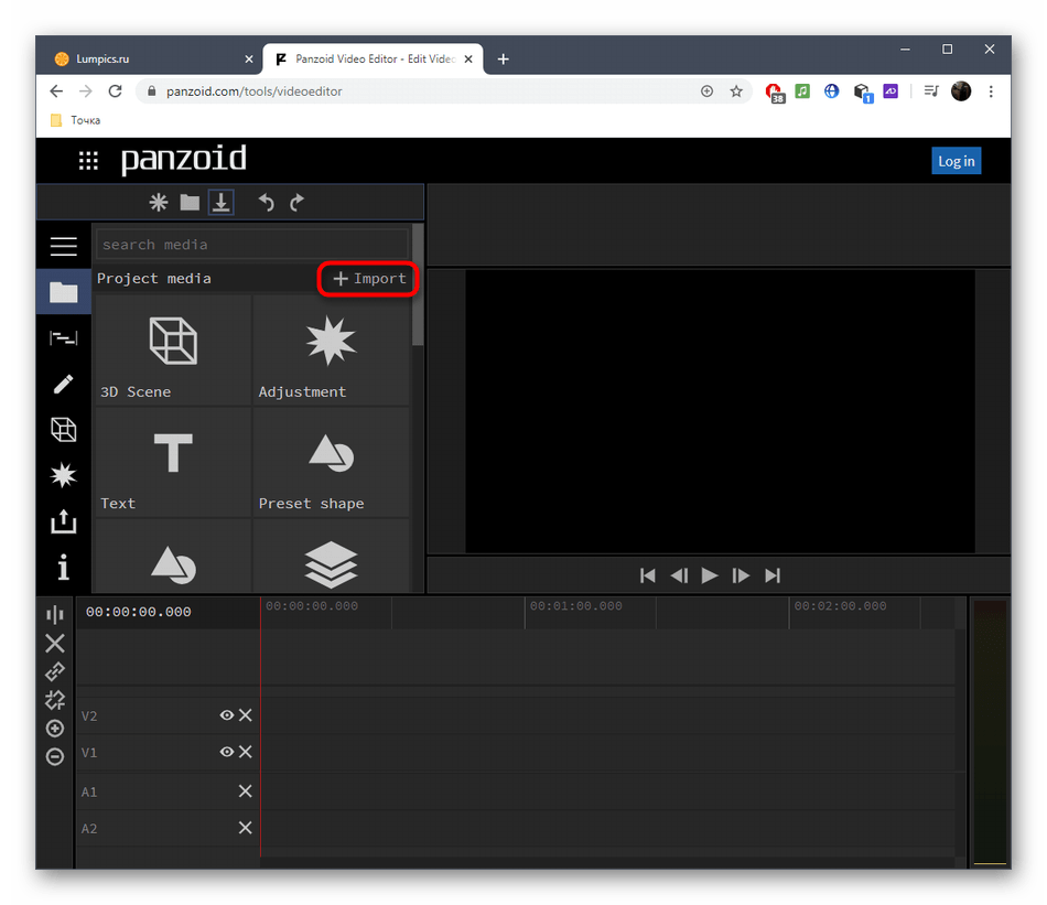Переход к выбору файлов для вставки картинки в видео через онлайн-сервис Panzoid