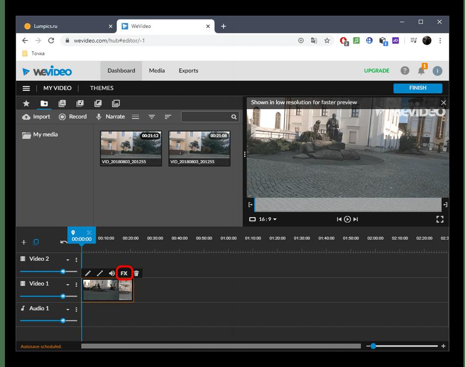 Переход к выбору второго варианта осветления видео через онлайн-сервис WeVideo