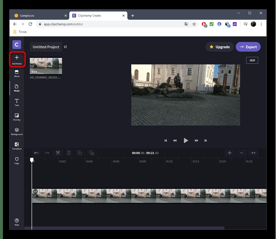 Переход к загрузке картинки для проекта через онлайн-сервис Clipchamp Create