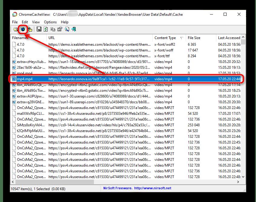 Переход по ссылке из кешированного Яндекс.Браузером файла в ChromeCacheView