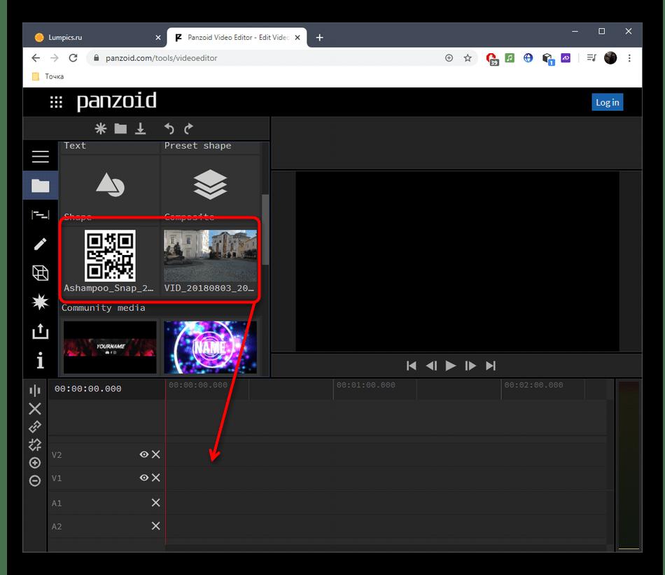 Перемещение материалов на таймлайн для вставки картинки в видео через онлайн-сервис Panzoid