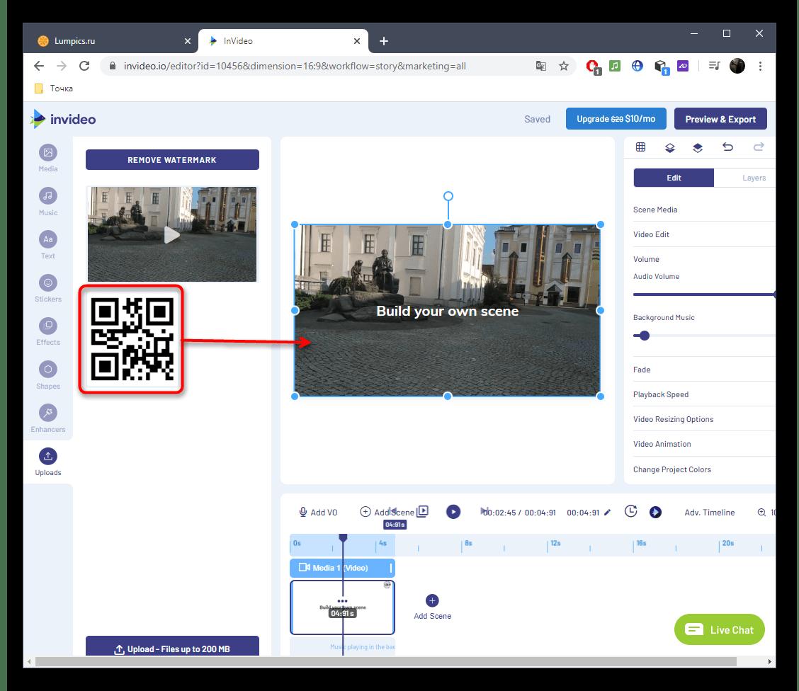 Перенос картинки на проект через онлайн-сервис InVideo