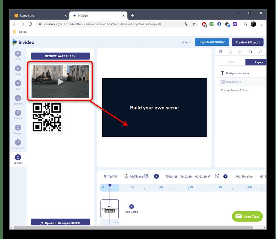 Перенос видео на проект в онлайн-сервисе InVideo
