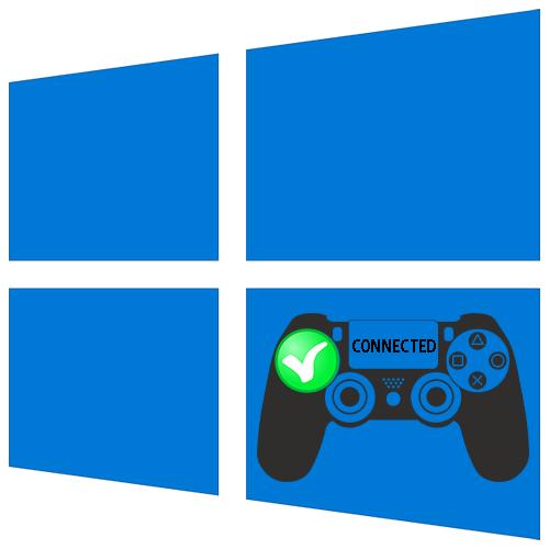 Подключение Dualshock 4 к ПК на Windows 10