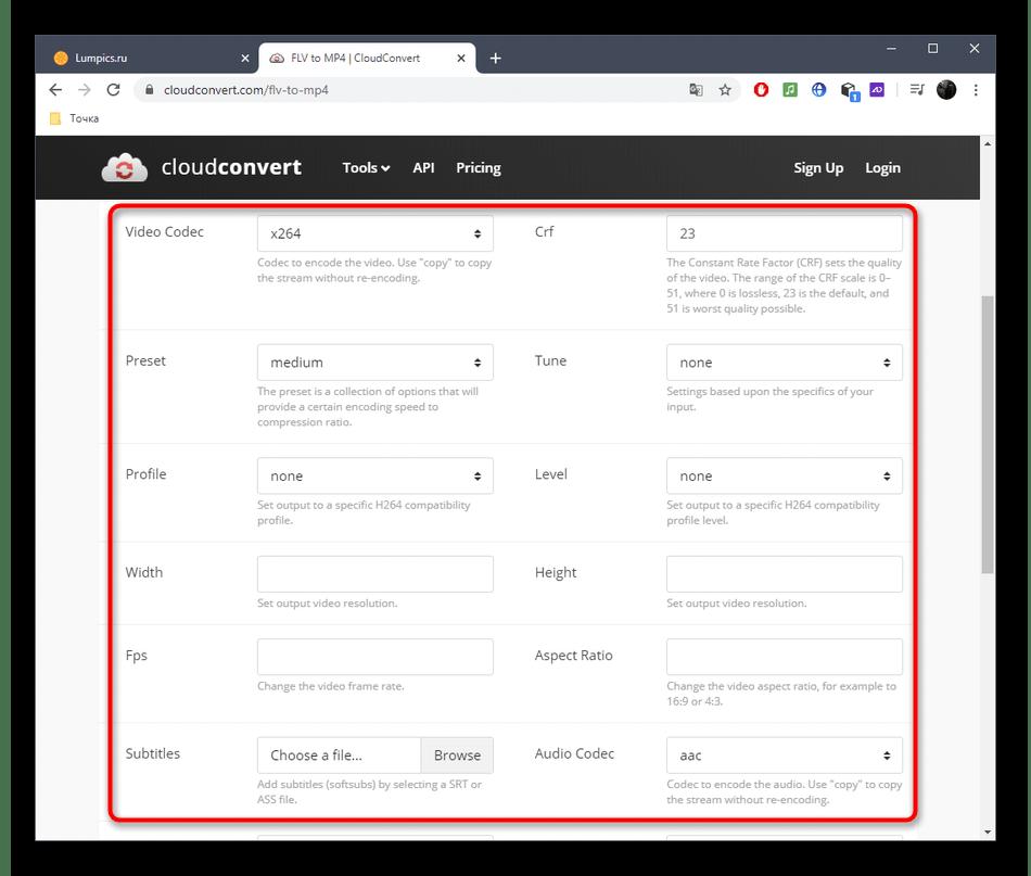 Предварительная настройка конвертирования FLV в MP4 через онлайн-сервис CloudConvert