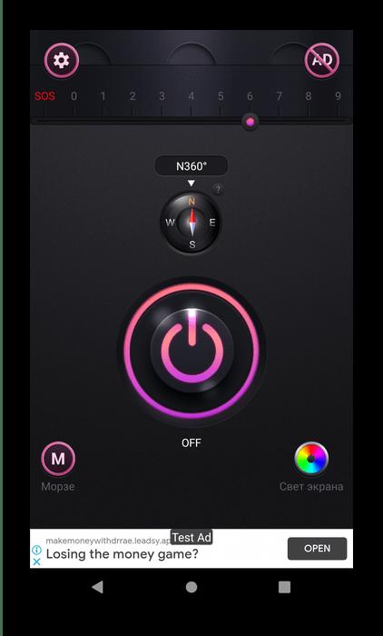 Приложение Flashlight (Lighthouse, Inc.) как фонарик для Android