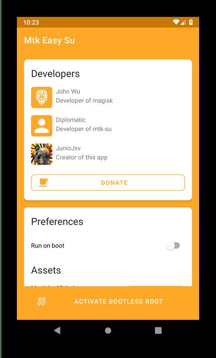 Приложение MTK Easy SU для получения рута на Android