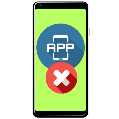 приложения для отключения приложений на андроид