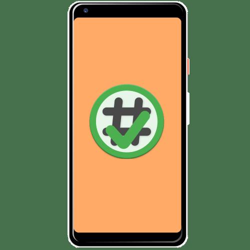 приложения для получения root прав на android