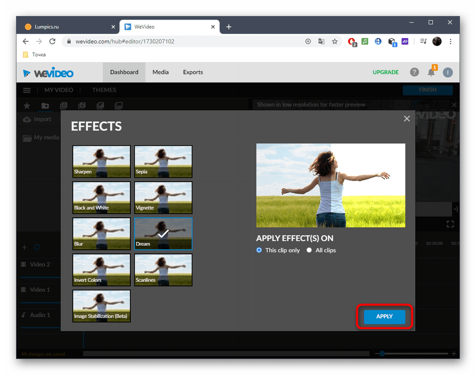 Применение эффекта для осветления видео через онлайн-сервис WeVideo